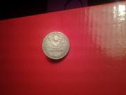 Продам серебряную монету СССР 1924 года