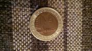 Биметаллическая монета 10 рублей 1991 года