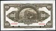 Куплю бумажные деньги